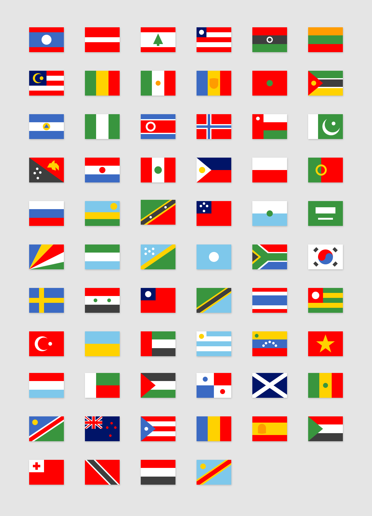Simple Flags #2