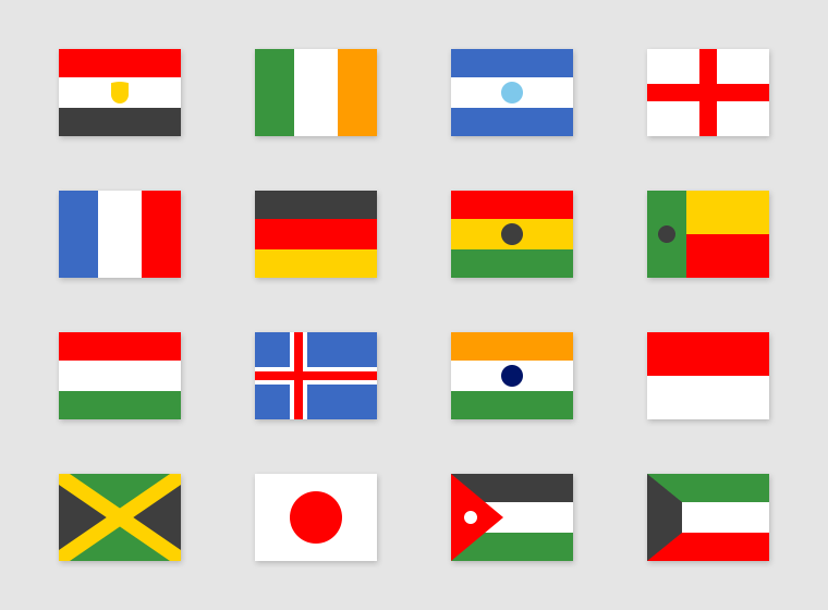 Simple Flags #1